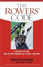 The Rowers' Code